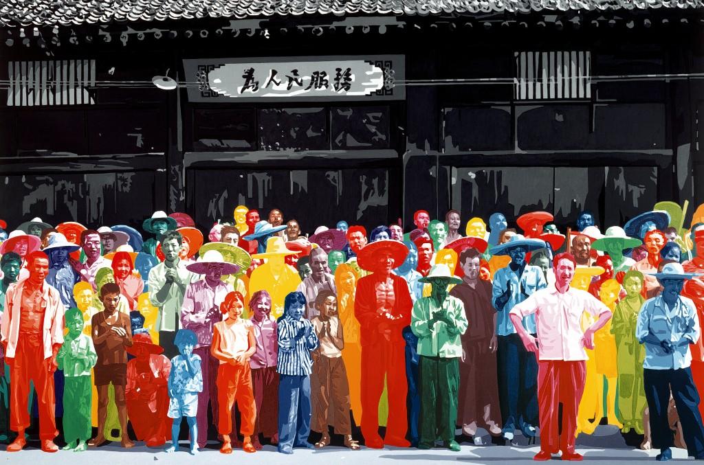 En Chine, à Hu-Xian, 1974 Série « Le désir est partout » Huile sur toile, 200 x 300 cm Centre Pompidou, Musée national d'art moderne, achat de l'Etat, 1975 © Gérard Fromanger, 2016 © Collection Centre Pompidou/Dist. RMN-GP photo Philippe Migeat